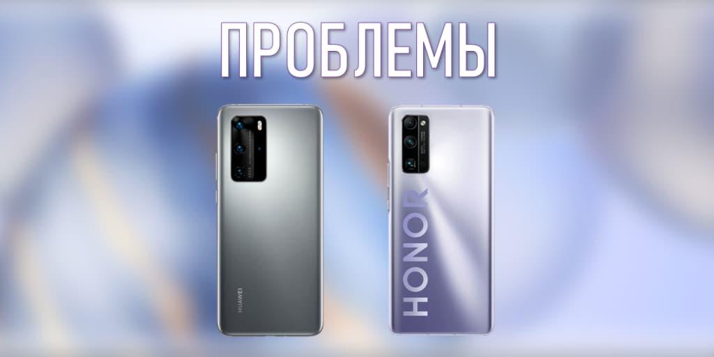 Банковские приложения на Huawei и Honor