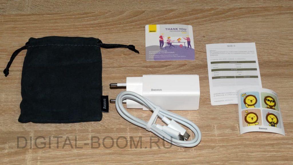 Baseus GaN Mini Quick Charger - комплектация